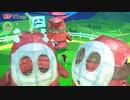 【2人実況】積みゲーを短編でやってみる part53 -ペーパーマリオオリガミキング その7-