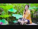 ベトナム田舎の純粋な美人
