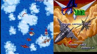"""【ファミコン音源】 A-JAX """"Dive Bomber"""""""