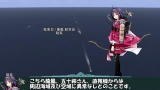 艦これil-2 百七隻目 カレー洋制圧戦 4