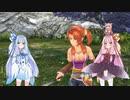 【YsⅧ】琴葉姉妹と「永遠に呪われた島」に上陸しよう part15