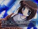 15『Kanon』美坂栞シナリオ1月24日「噴水のもとで」
