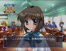 16『Kanon』美坂栞シナリオ1月25日「學校へ」