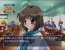 17『Kanon』美坂栞シナリオ1月26日「お弁当」