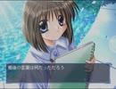 22『Kanon』美坂栞シナリオ1月31日「夢の終わり」