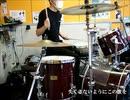 【演奏してみた】パレード - ヨルシカ【叩いてみた Drum Cover】