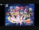 [PSP]魔法少女リリカルなのはA's PORTABLE -THE GEARS OF DESTINY- FULL SOUND TRACK