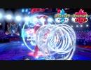 【ポケモン剣盾】究極トレーナーへの道Act254【ハッサム】
