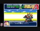 スーパー脇役大戦A 第8話「動き出す悪魔」
