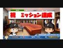 【パワプロ2020】 ルーミアのゆっくりマイライフpart6 【ゆ...