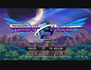 Freedom Planet 2を紹介【ゆっくり実況】