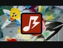 【カービィのエアライド】Item Bounce (Tare Remix) 【Electro Swing】