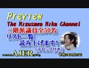 「Preview The MizusawaMika Channel 二階派議員全50名リスト一覧読み上げます!【テロップ付き】」水沢美架 AJER2020.8.27(5)
