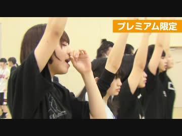 WACKオーディション合宿2019 Part59 6日目 パフォーマンス審査/バス移動