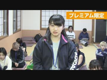 WACKオーディション合宿2019 Part60 6日目 バス移動/夕食/アピールタイム