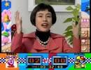 久本雅美の頭がカービィのBGMに合わせて爆発したようです。