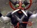 仮面ライダースーパー1 第36話 「ハサミ怪人のチョキンチョキン作戦!!」