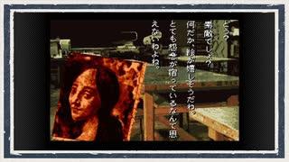 ◆学校であった怖い話 実況プレイ◆part42