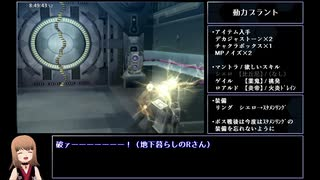【DDS】DIGITAL DEVIL SAGA アバタール・