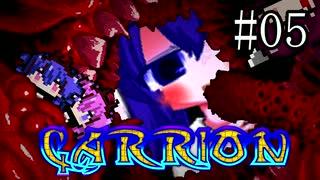【CARRION】うなりおん#05【ウナきりヒメ