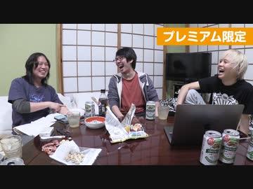 WACKオーディション合宿2019 Part62 6日目 STAFFトーク