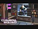 古明地エイリアン警察24時【XCOM:CS】【ゆっくり実況】#2