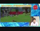 【第三回】陣内智則【ファイナルソード#3 本気でクリアしたい!】