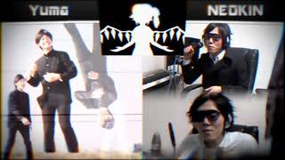 【修正版】亀井有馬 VS NEOKIN ボイパ対決