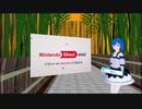 【実況反応】Nintendo Direct mini ソフトメーカーラインナップ 2020.8を実況してみた。