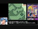 ONI3 黒の破壊神  RTA_Testrun 7時間37分54秒 part2/?