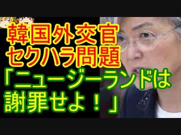 『ゆっくり雑談 258回目(2020/8/27)』のサムネイル