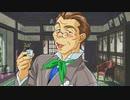 【実況】『サクラ大戦』を久しぶりに遊ぶ part3