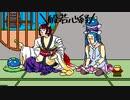 【第六回ひじき祭】ウナきりが歌う『般若心経ポップ』【歌うボイスロイド】