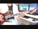 【陰陽座】甲賀忍法帖ギターで弾いてみた!バジリスクOP