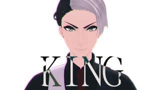 【ツイステMMD】KING【デイヴィス・クルー
