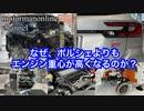 スバル レヴォーグ STiスポーツ【CB18DIT 新型フラット4エンジンの紹介】