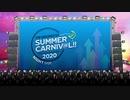 【ノンストップメドレー】THE IDOLM@STER SUMMER CARNIV@L!! 2020 / NIGHT SIDE