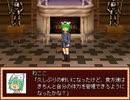 【VIPRPG】フレイム冒険記 プレイ73