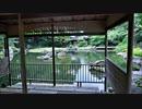 第212回『崖っぷち日本復活の隠し玉』【水間条項TV】会員動画