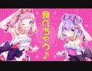 【ラピスリライツ】Sadistic★Candy「Are Many Chance!!!」MV