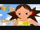 【ラクガキ王国】褐色美少女と絵を描いて余生を過ごす【第3話】
