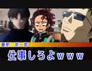 【インセイン】残業 part2【ゆっくりTRPG】