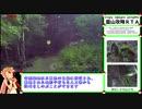 【リアル登山アタック】霊山(三重)攻略RTA【37:29】