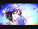 【菊地真生誕祭】It's show  -Complextro mix-【アイマスRemix】