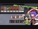 【MTGモダン】衣玖とセイカののんびりMO対戦【5Cエレメンタル9】