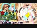 【凶悪MUGEN・神ランク】古新乱舞 -Conflict of Period-【Part4】