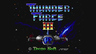 1990年06月08日 ゲーム サンダーフォースIII(メガドライブ) 05 「Venus Fire」(Stage 2 - Gorgon)