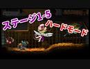 【MAD RAT DEAD】1-5 ハードモード ノーミス オールジャスト S+【プレイ動画】