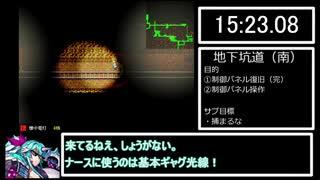 【RTA/中】BLACK REBOOT ver1.3.2 MAIN G