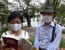 池田大作の「目立たない」小学校時代
